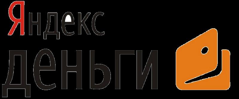купить робот пылесос через Яндекс.Кошелек