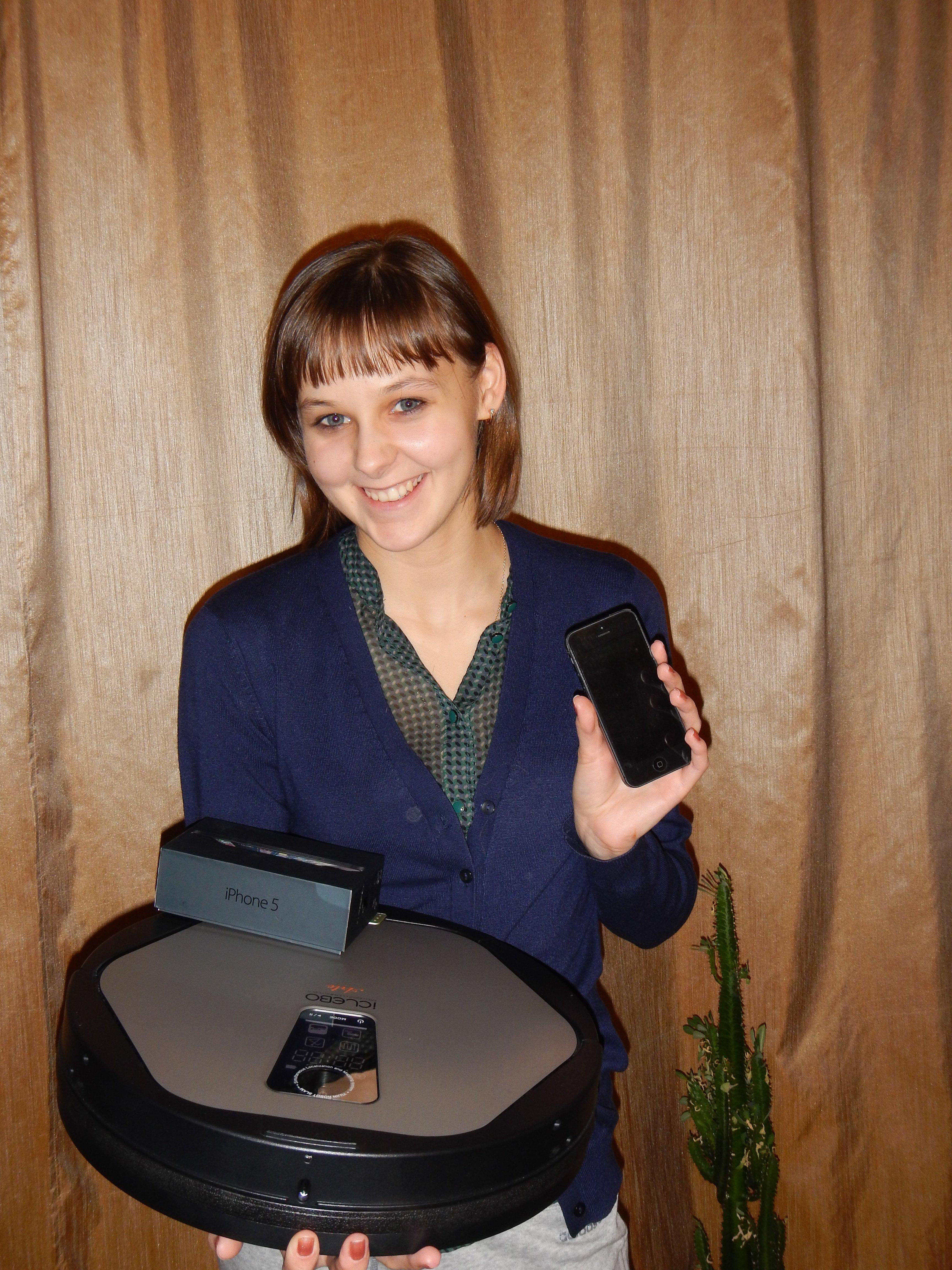 Покупатель Идеального Пылесоса выигравший в Декабре iPhone 5